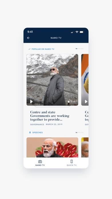 Narendra Modi screenshot 2