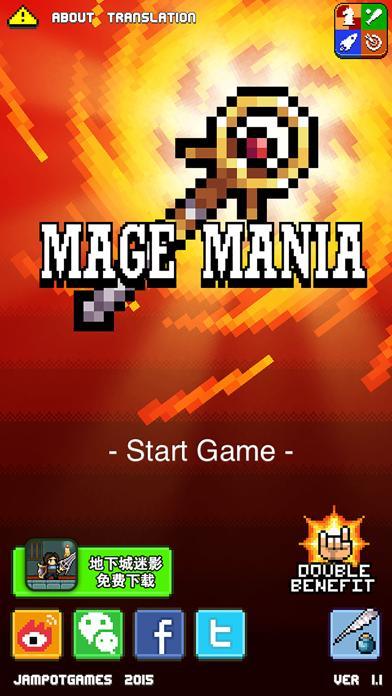 Mage Mania screenshot 1