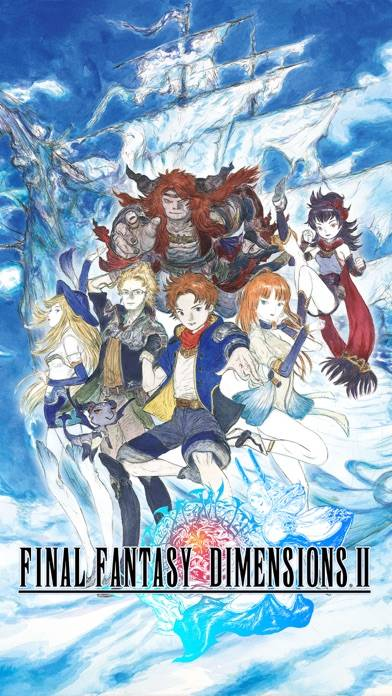 FINAL FANTASY DIMENSIONS II iOS
