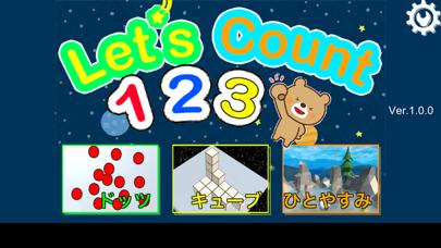 Lets Count 123 Game