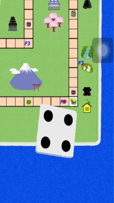japanese puzzle game iPhone Screenshot