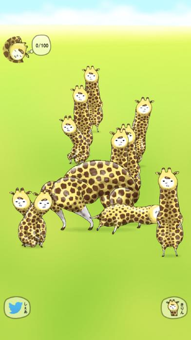 I am Giraffe screenshot 2