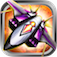 Aero Wings Flight app icon