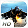 Fighter Pilot HD app icon