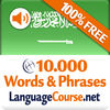 Learn Arabic Words & Vocabulary Free App