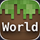 World Adventure iOS Icon