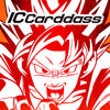 IC Carddass DRAGONBALL app icon