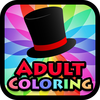 Adult Coloring Book Pattern app icon