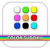 A funny Color Sudoko Game app icon