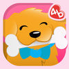 DogMemory • forbabies iOS Icon