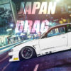 Japan Drag Racing app icon