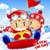 Catch you Gift (merry christmas) app icon