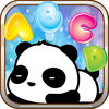 ABC Hello Panda Learn Writing app icon