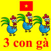 Kids Count Vietnamese app icon