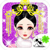 Ancient Royal Princess app icon