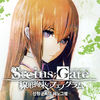 STEINS;GATE Linear Bounded Phenogram KR app icon