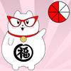 Fortune Cat Fractions iOS Icon