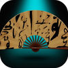 Find Bamboo FanSuperior Intelligence Challenge&Dream Adventure iOS Icon