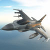 Airborne Terror Task Force iOS Icon