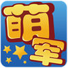 海上萌军(Moe Army at Sea) app icon