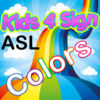 Kids4Sign ASL Colors iOS Icon