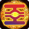 Duel Master app icon