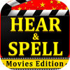 Hear & Spell app icon