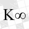 Kakuro Infinite