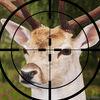 PRO Deer Hunting Simulator 2017