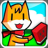Foxy The Amazing Jungle Thief app icon