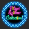 Fidget Spinner Collection App