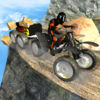Cargo Transport ATV Simulator iOS icon