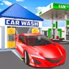 City Car Wash Gas Station Paid App Icon