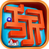 Virtual Maze Puzzle iOS icon