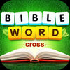 Bible Word Cross App Icon