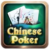 chinese poker game App