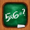Are You Smarter Than A Child?? iOS icon