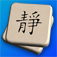 Mahjong Palace App Icon