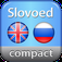 Russian English Slovoed Compact talking dictionary iOS icon