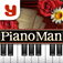 Piano Lesson PianoMan iOS Icon