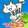 MewMew Tower App Icon