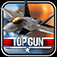 TOP GUN iOS icon