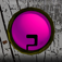 Fayju Ball App Icon
