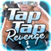 Lady Gaga Revenge app icon