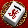 2010 Mahjong iOS Icon
