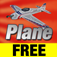 Toy Airplane FREE app icon