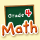 Grade K-4: Mathematics Grade 4 app icon