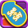 Fisher-Price: See 'n Say app icon