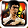 KungFu World App Icon