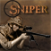 Ace Sniper iOS Icon